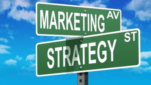 Estrategias de marketing digial